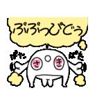 ★さき★が使う専用スタンプ(個別スタンプ:21)