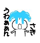 ★さき★が使う専用スタンプ(個別スタンプ:26)