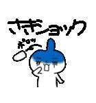 ★さき★が使う専用スタンプ(個別スタンプ:27)