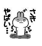 ★さき★が使う専用スタンプ(個別スタンプ:32)