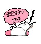 ★さき★が使う専用スタンプ(個別スタンプ:36)