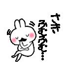 ★さき★が使う専用スタンプ(個別スタンプ:38)