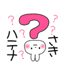 ★さき★が使う専用スタンプ(個別スタンプ:40)
