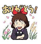 魔女の宅急便(個別スタンプ:03)