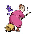 魔女の宅急便(個別スタンプ:32)