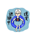 吹き出しのお供に!【2】夏のスタンプ(個別スタンプ:4)