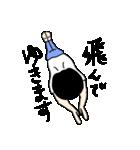 吹き出しのお供に!【2】夏のスタンプ(個別スタンプ:10)