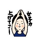 吹き出しのお供に!【2】夏のスタンプ(個別スタンプ:11)