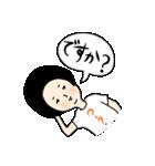 吹き出しのお供に!【2】夏のスタンプ(個別スタンプ:13)