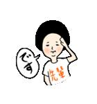 吹き出しのお供に!【2】夏のスタンプ(個別スタンプ:14)