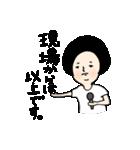吹き出しのお供に!【2】夏のスタンプ(個別スタンプ:15)