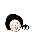 吹き出しのお供に!【2】夏のスタンプ(個別スタンプ:20)