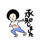 吹き出しのお供に!【2】夏のスタンプ(個別スタンプ:21)
