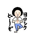 吹き出しのお供に!【2】夏のスタンプ(個別スタンプ:22)