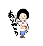 吹き出しのお供に!【2】夏のスタンプ(個別スタンプ:23)