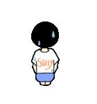 吹き出しのお供に!【2】夏のスタンプ(個別スタンプ:28)