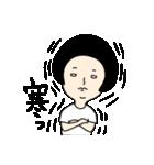 吹き出しのお供に!【2】夏のスタンプ(個別スタンプ:30)