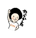吹き出しのお供に!【2】夏のスタンプ(個別スタンプ:33)