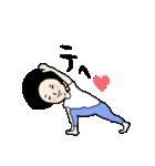 吹き出しのお供に!【2】夏のスタンプ(個別スタンプ:34)