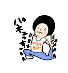 吹き出しのお供に!【2】夏のスタンプ(個別スタンプ:39)