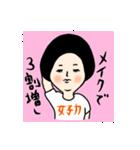 吹き出しのお供に!【2】夏のスタンプ(個別スタンプ:40)