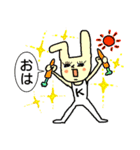 けいこさん専用(個別スタンプ:01)