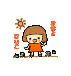 けいこさん専用(個別スタンプ:02)