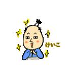 けいこさん専用(個別スタンプ:08)
