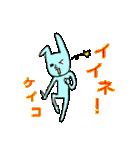 けいこさん専用(個別スタンプ:09)