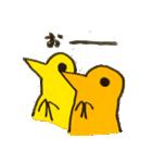 ほのぼのタンチョウヅル(個別スタンプ:03)