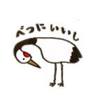 ほのぼのタンチョウヅル(個別スタンプ:05)