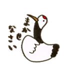 ほのぼのタンチョウヅル(個別スタンプ:06)