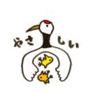 ほのぼのタンチョウヅル(個別スタンプ:13)