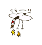 ほのぼのタンチョウヅル(個別スタンプ:19)