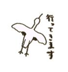 ほのぼのタンチョウヅル(個別スタンプ:21)