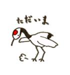 ほのぼのタンチョウヅル(個別スタンプ:22)