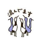 ほのぼのタンチョウヅル(個別スタンプ:25)