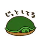 ほのぼのタンチョウヅル(個別スタンプ:27)