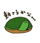 ほのぼのタンチョウヅル(個別スタンプ:28)