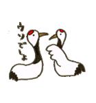 ほのぼのタンチョウヅル(個別スタンプ:31)