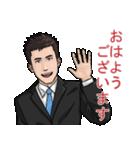 仕事で使えるスタンプ - スーツ男子(個別スタンプ:01)