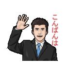 仕事で使えるスタンプ - スーツ男子(個別スタンプ:03)