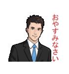 仕事で使えるスタンプ - スーツ男子