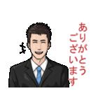 仕事で使えるスタンプ - スーツ男子(個別スタンプ:05)
