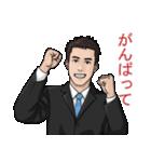 仕事で使えるスタンプ - スーツ男子(個別スタンプ:06)