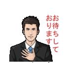 仕事で使えるスタンプ - スーツ男子(個別スタンプ:12)