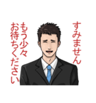 仕事で使えるスタンプ - スーツ男子(個別スタンプ:13)