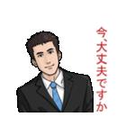 仕事で使えるスタンプ - スーツ男子(個別スタンプ:14)