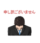 仕事で使えるスタンプ - スーツ男子(個別スタンプ:15)