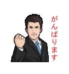 仕事で使えるスタンプ - スーツ男子(個別スタンプ:17)